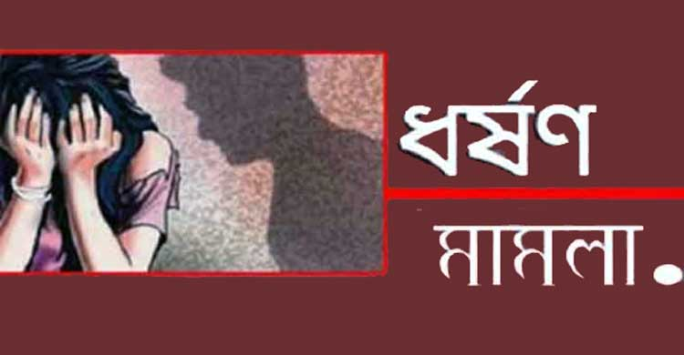 Crime Protidin, Bangla News, Crime News, Breaking News, Politics, Economies, National, International, Sports, Entertainment, Lifestyle, Tech, Education, Photo, Video